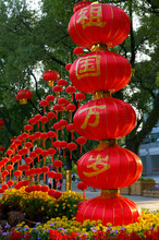 Red Lanterns For Chinese National Day Celebrations At Xiangshan Park Guilin China