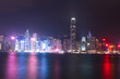 Night view from Victoria harbour waterfront, Hong Kong
