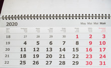 Calendar May 2020 With Text And Dates, Business Concept Of Deadline