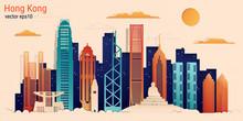 Hong Kong City Colorful Paper ...