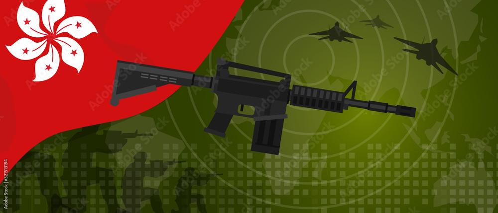 Fototapeta Hongkong modern warfare world map country army. Soldier with gun and plane. National flag gun military