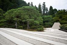 Japan, Kyoto, Footpath In Gard...