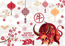 Chinese New Year 2021 Backgrou...