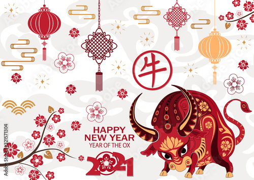 Chinese new year 2021 background. Chinese translation Ox Wallpaper Mural