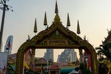 タイ 豪華な門