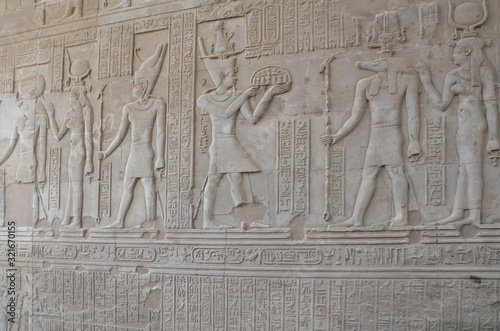 Photo The Temple of Kom Ombo is an unusual double temple in the town of Kom Ombo in Aswan Governorate, Upper Egypt
