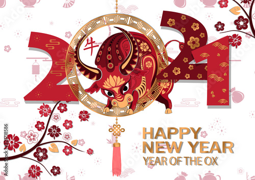 Fototapeta Chinese new year 2021 background. Chinese translation Ox obraz