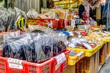 Market Stalls In Tai O Fishing...
