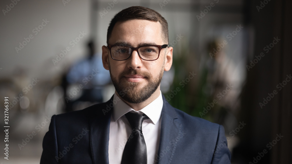 Fototapeta Headshot portrait of businessman successful entrepreneur photoshooting standing in office