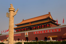 Stone Column At Tiananmen Gate Of Heavenly Peace Entrance To Imperial City Beijing China