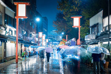 Japan.Tokyo. Rainy Evening In ...