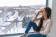 canvas print picture - Seasonal affective disorder SAD depression winter season anxious alone young girl feeling lonely - stress, anxiety, melancholy emotion at home. Mental health problem.