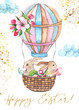 Watercolor Easter composition pre-made card with Easter bunnies, eggs, basket, balloon, car, flags, delicate pink Apple blossoms, branches, leaves and twigs