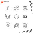 Collection of 9 Vector Icons in Line style. Pixle Perfect Outline Symbols for Web and Mobile. Line Icon Signs on White Background. 9 Icons.