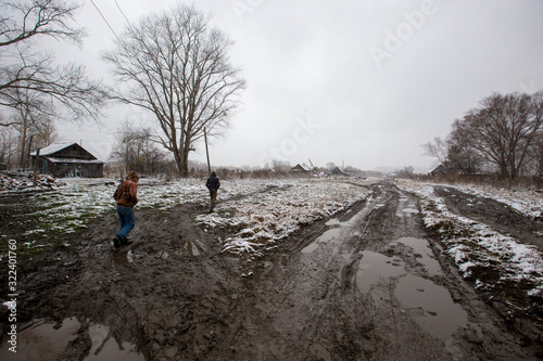 The village of Old Believers from Latin America in Russia in the Primorsky Territory Fototapete