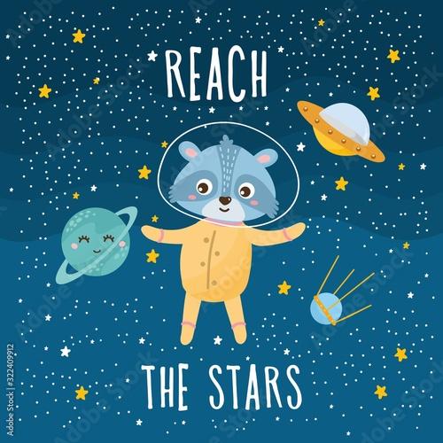 Photo Reach the Stars greeting card