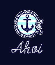 Vintage Hand Drawn Grunge Dark Blue Anchor Silhouette Drawing Illustration With Rope Lettering On Striped Background.Nautical Vector Banner For T Shirt Print Design,marine Label Or Cruise Poster.