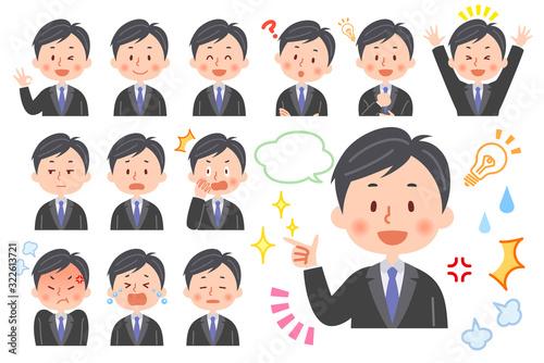 Fototapeta 教師(男性) 表情セット