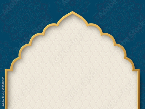 Photo Vector ornate frame with indian or arabesque motif
