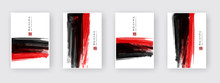 Vector Black Red Ink Brush Str...