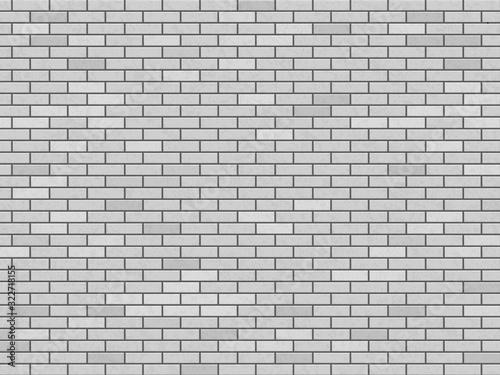 Fototapeta cegła  modern-white-blank-brick-wall-texture-background