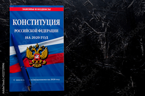 Valokuva Constitution Of The Russian Federation.