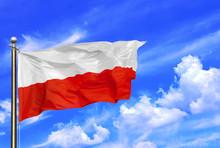 Poland Red White Stripes Natio...