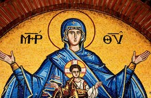 Mosaic Showing Virgin Mary And Jesus Christ Outside Of Christian Orthodox Church In Athens, Greece