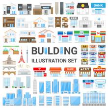 建物のイラストセット