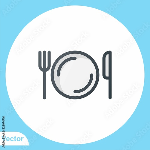 Cutlery vector icon sign symbol Slika na platnu