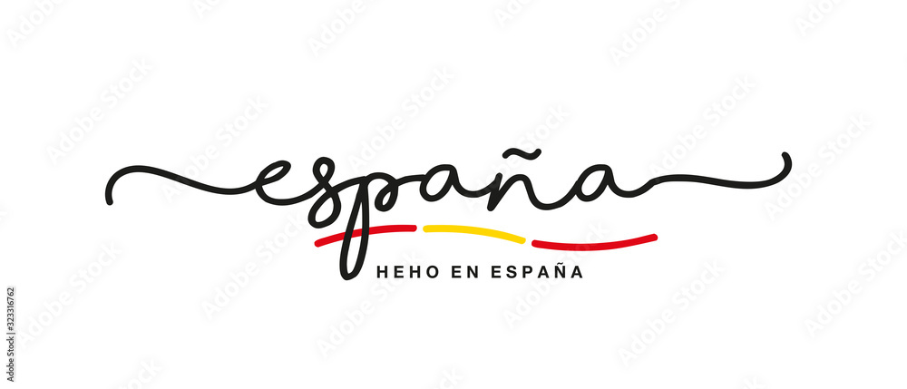 Fototapeta Made in Spain logo Spanish language handwritten calligraphic lettering sticker flag ribbon banner