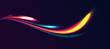 Vector design element of neon light lines shining in the dark forming feather shape, abstract background