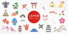 Japanese Traditional Culture Vector Elements , Banner And Wallpaper