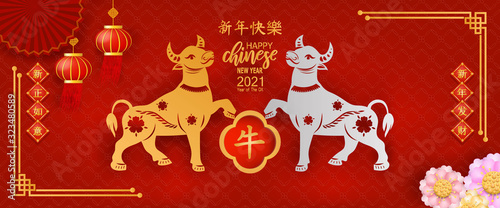 Fototapeta Chinese new year 2021 year of the ox , red paper cut ox character,flower and asian elements with craft style on background.(Chinese translation : Happy chinese new year 2021, year of ox) obraz