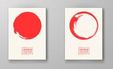 Big Color Grunge Circle On Whi...