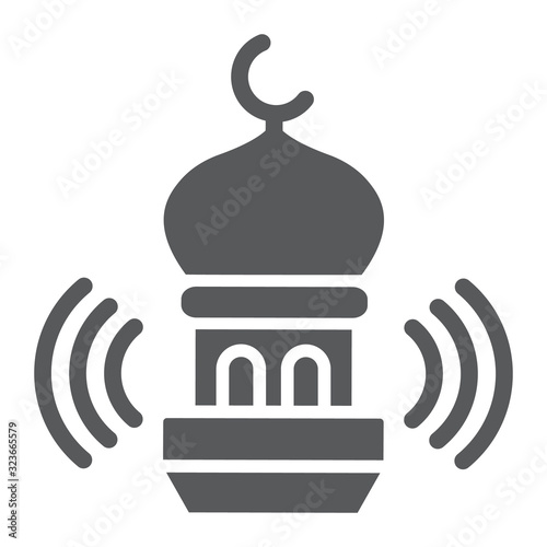 Photo Adhan call glyph icon, ramadan and religion, mosque sign, vector graphics, a solid pattern on a white background, eps 10