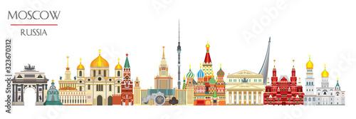 Moscow skyline vector 6 Wallpaper Mural