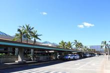 Daniel K. Inoue International Airport Oafu Hawaii