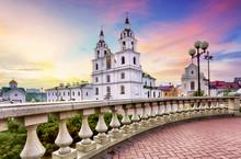 Minsk, Belarus - Orthodox Cath...