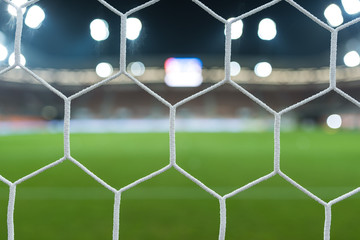 Football stadium - view by the net