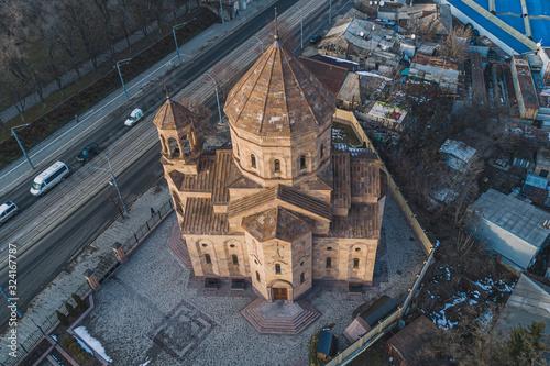 Photo Армянская Апостольская церковь Св
