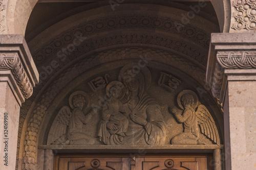 Армянская Апостольская церковь Св Wallpaper Mural