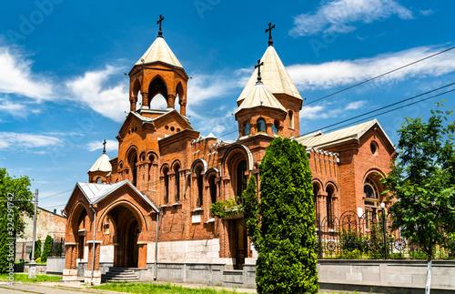 Armenian Apostolic Church of St Wallpaper Mural