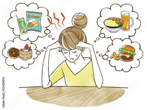 Tela 食欲を我慢する女性-ダイエット