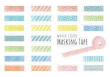 水彩風パステルカラーのマスキングテープ