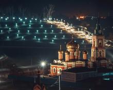 City Night Lights Church