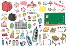 小学校にまつわる可愛い線画イラストセット