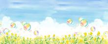 青空と菜の花畑とシャボン玉 水彩イラストのトレースベクター