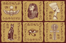 Set Of Vector Banners In The Form Of Ceramic Tiles With Hieroglyphs And Illustrations On The Theme Of Ancient Egypt. The Egyptian Symbols And Mascots. Advertising Posters Or Flyers For Travel Agencies
