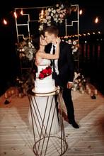 Portrait Of Wedding Couple On ...